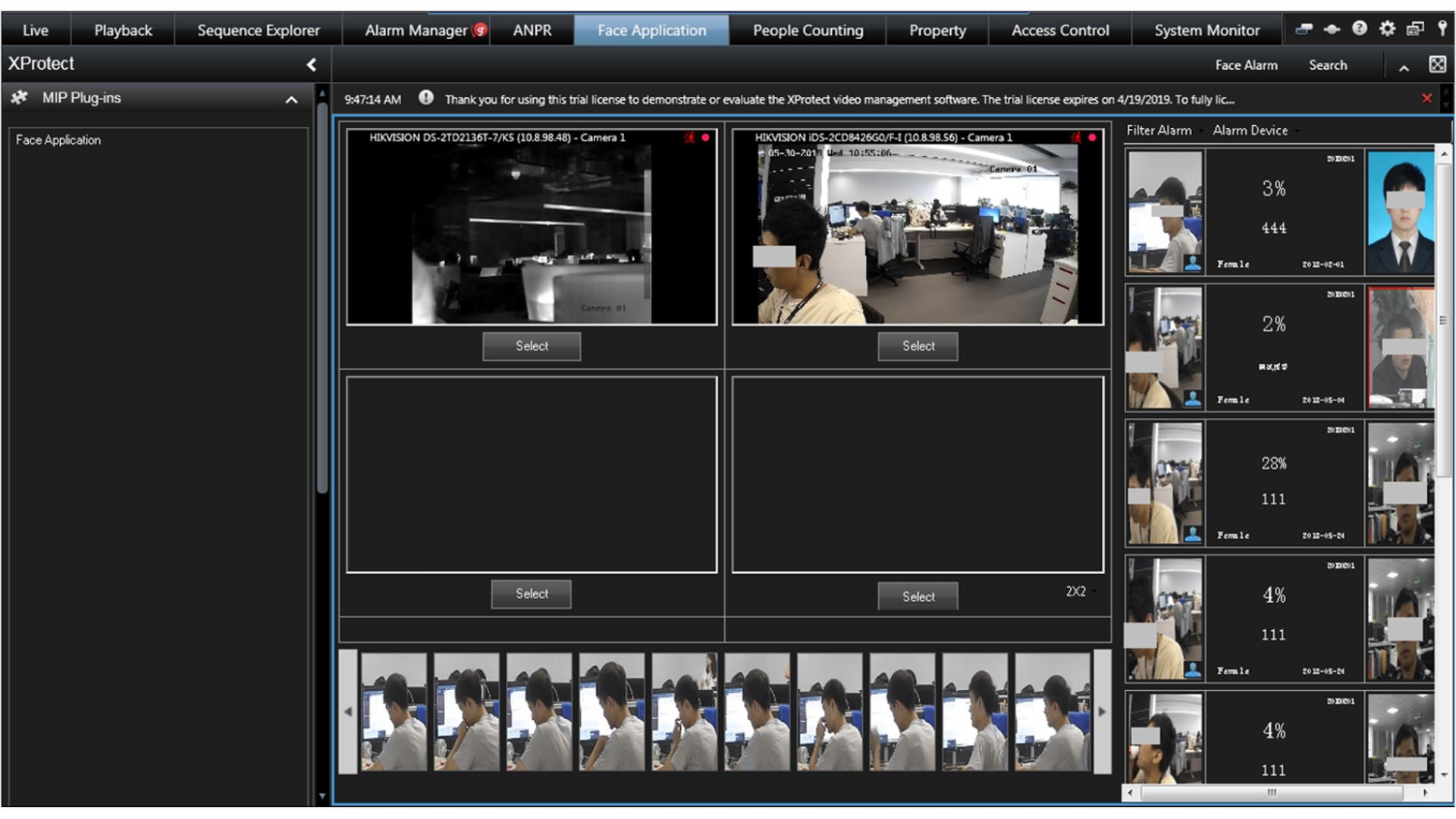 Hikvision Face Recognition Plugin for XProtect
